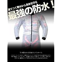 レーシングレインスーツ Lサイズ 国産 バイク 防水 防風 雨具