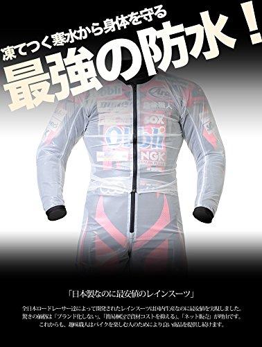 レーシングレインスーツ Mサイズ 国産 バイク 防水 防風 雨具
