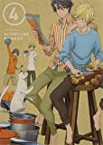 ひとりじめマイヒーロー 04 BD[Blu-ray/ブルーレイ]