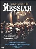 Messiah [DVD] 画像