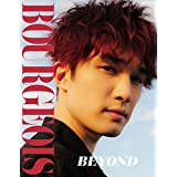 BOURGEOIS MAGAZINE 6TH ISSUE: BEYOND