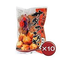 琉球銘菓 サーターアンダギー 10袋セット