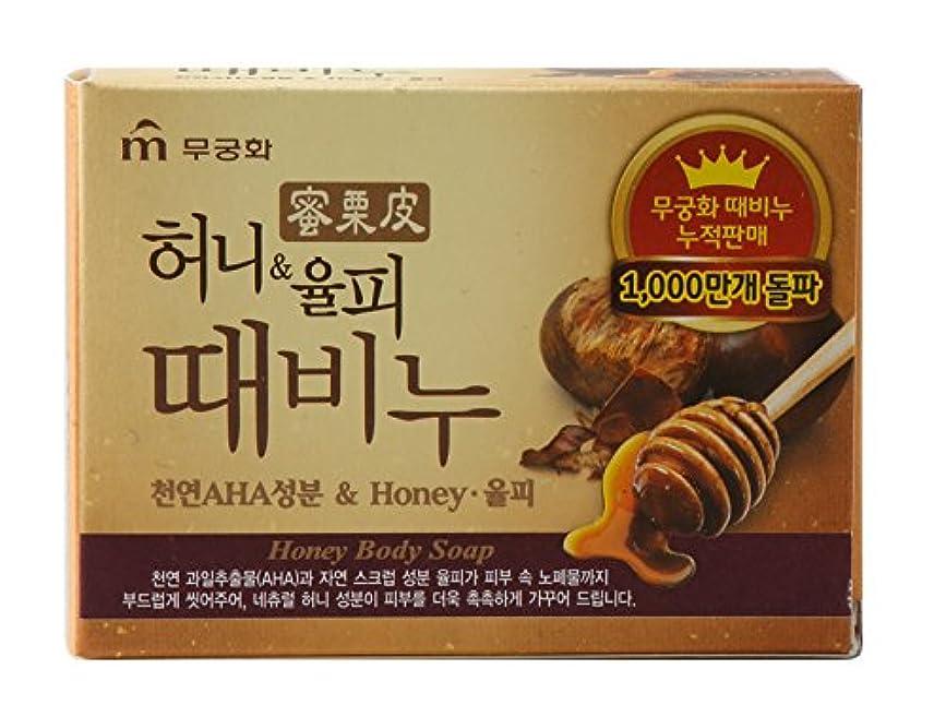 とても多くの愛情あいまいな[ムクングワ/ムクゲ] クリの皮&蜂蜜 全身用 あかすり石鹸 / あかすりソープ / スクラブ石鹸 / 角質クリア (海外直送品) (5個(100g×5))