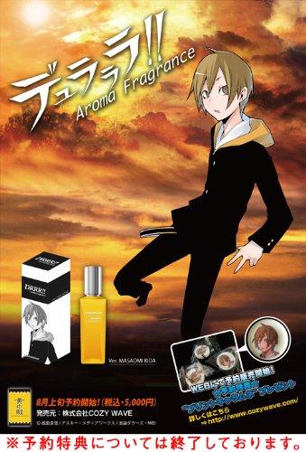 デュラララ!! Aroma Fragrance Ver.MASAOMI 30mL 日本製 COZY WAVE