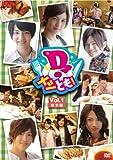 D2のメシとも! Vol.1 東京編 [DVD]