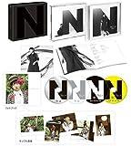 Nのハコ(初回限定盤CD+特典(CD×1/Blu-ray×2))