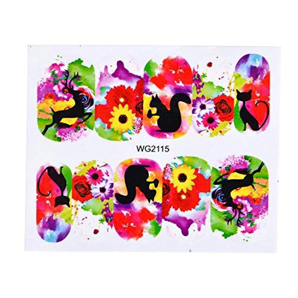 同等のドールアルバニーSUKTI&XIAO ネイルステッカー 1枚の花のスライダーの水移動のステッカーの釘の芸術のピンクのばらの花のステッカーの女性の美の構造は釘の装飾、Wg2115を覆います