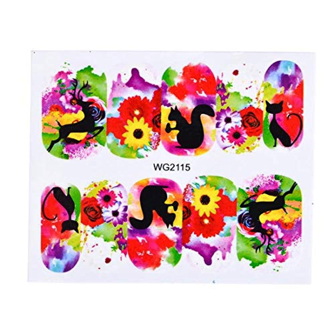 クリスチャン一元化する謝罪SUKTI&XIAO ネイルステッカー 1枚の花のスライダーの水移動のステッカーの釘の芸術のピンクのばらの花のステッカーの女性の美の構造は釘の装飾、Wg2115を覆います