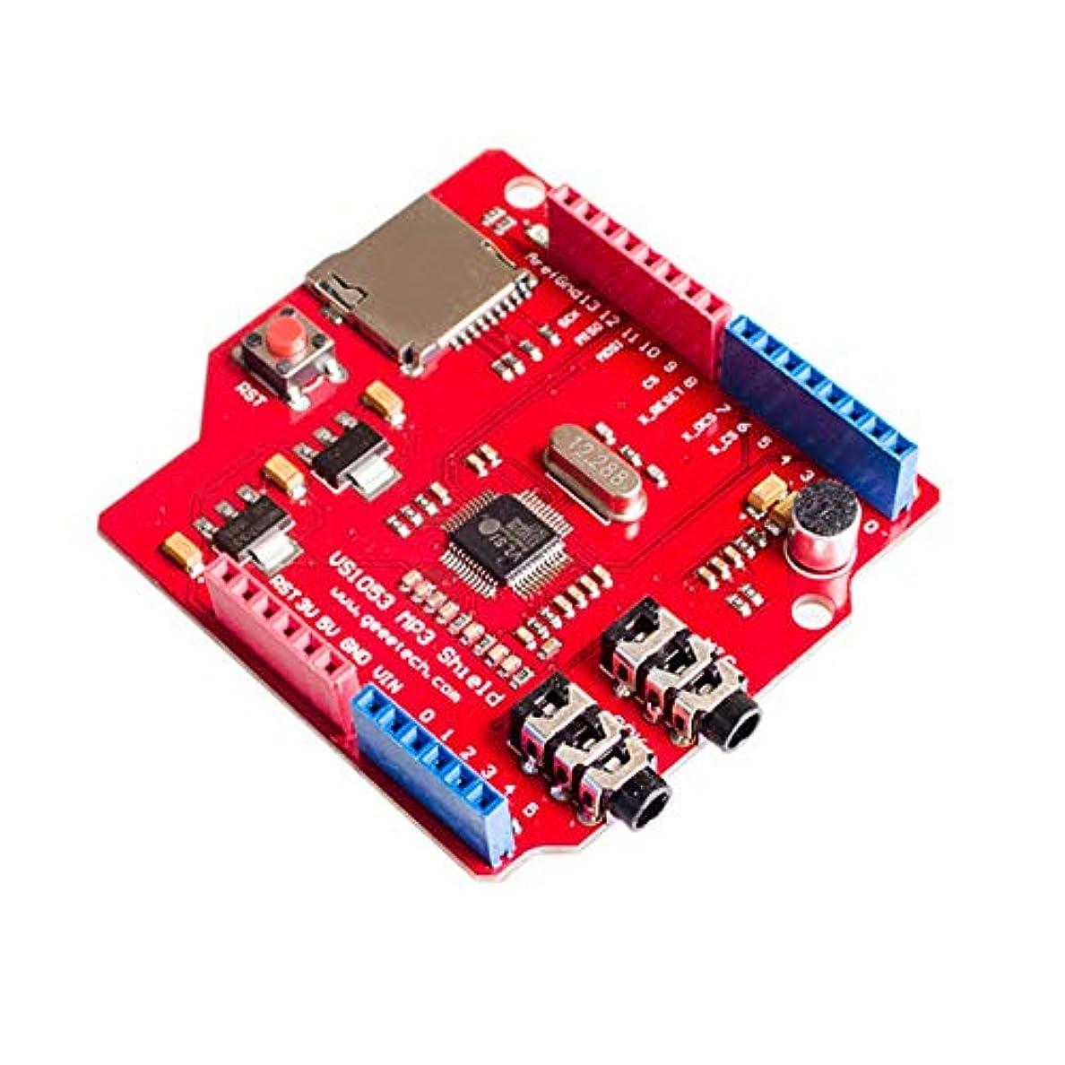 スポンサーセンチメンタル女優Profeel VS1053 MP3開発ボードモジュールステレオオーディオレコードデコードボード