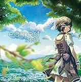 earnest.zero(アーネスト・ゼロ) 通常盤