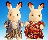 25周年日本シルバニアショコラうさぎの着物セット