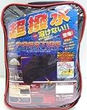 バイガルー(By Garoo) 超撥水&溶けないプレステージバイクカバー ブラック/3L BB-2005