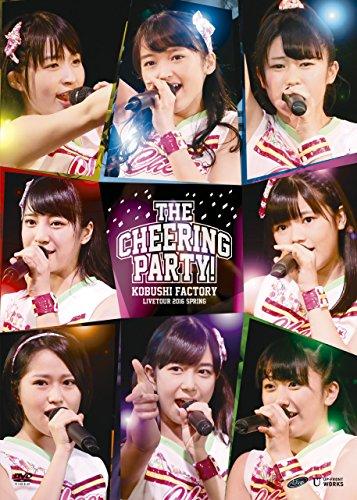 【明日テンキになあれ/こぶしファクトリー】新曲MVは海外の音楽番組風!?CDの特典情報も公開!の画像