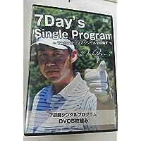 ゴルフ DVD 小原大二郎の7日間ゴルフ上達法 ~7つのステップでシングルを目指す~ 【DVD5枚組】