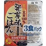 ウーケ 神明 ファンケル発芽米ごはん 160g×3個パック