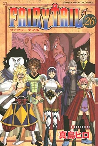 FAIRY TAIL(26) (週刊少年マガジンコミックス)