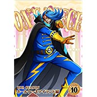 ONE PIECE ワンピース 19THシーズン ホールケーキアイランド編 piece.10 DVD