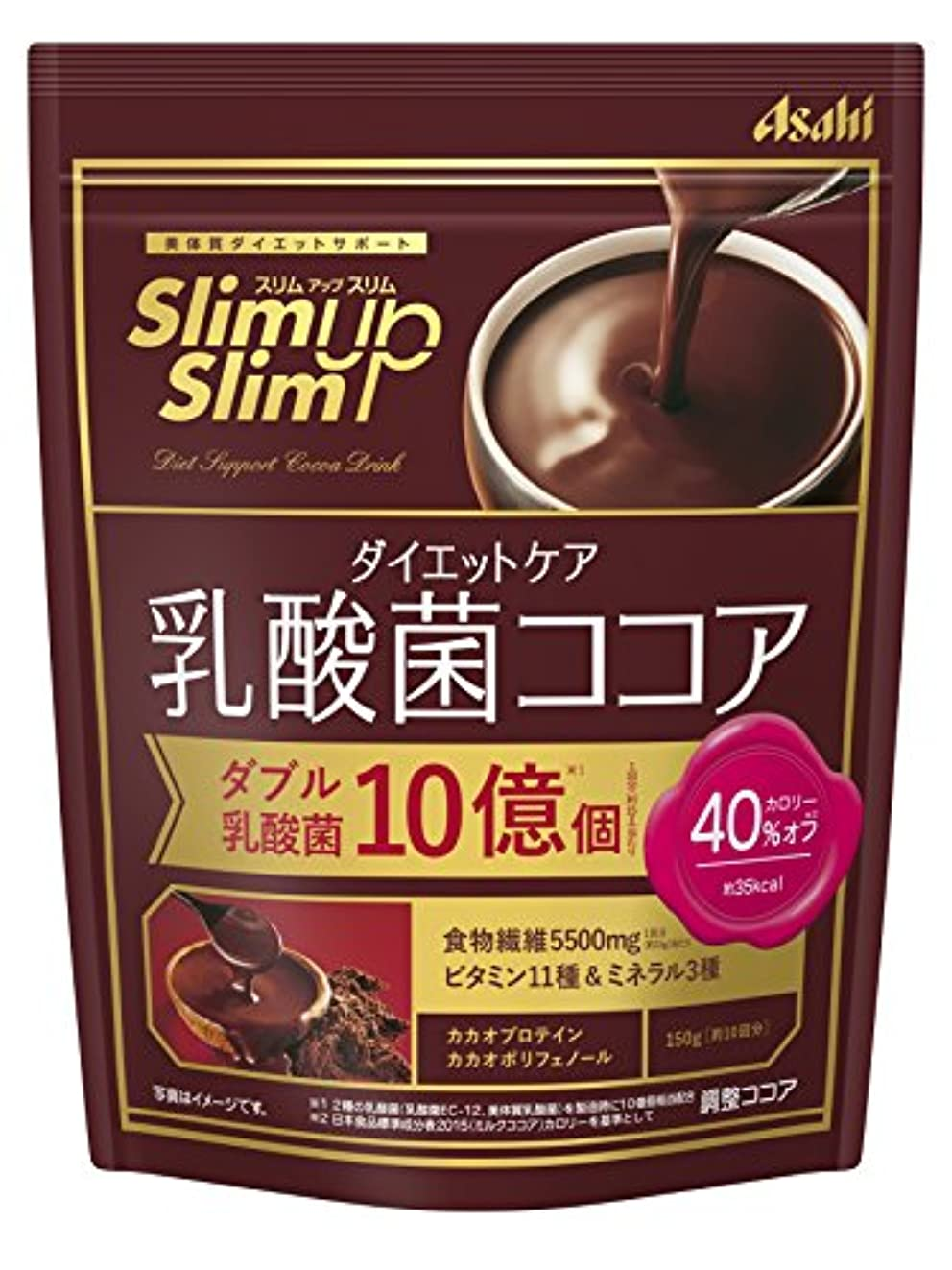 体終了する大胆不敵スリムアップスリム ダイエットケア乳酸菌ココア 150g