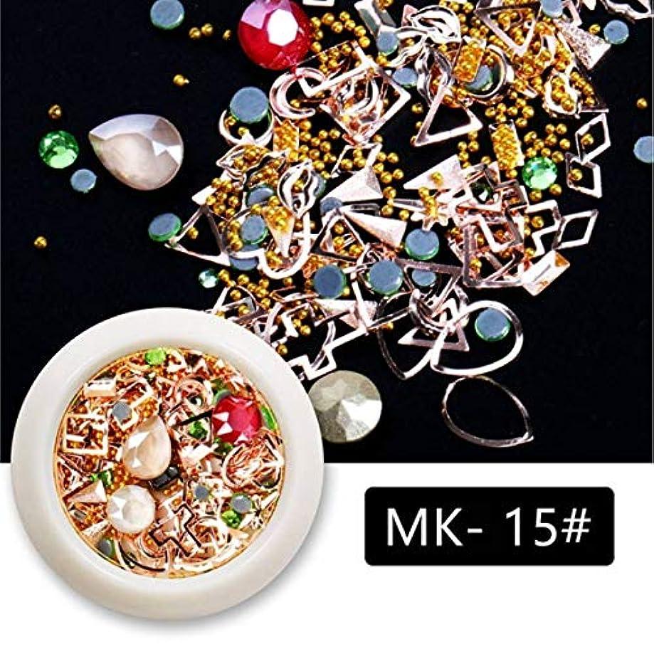 旧正月食器棚ナイロンQuzama-JS 信頼される1箱2019新しいネイルジュエリーパールラインストーンクリスタルジェムストーン(None MK-15)