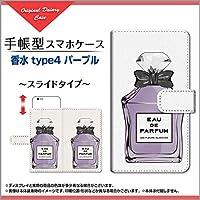 OPPO A5 2020 オッポ エーファイブ 2020 UQ mobile 手帳型 スライドタイプ 内側ブラウン 手帳タイプ ケース ブック型 ブックタイプ カバー スライド式 香水 type4 パープル