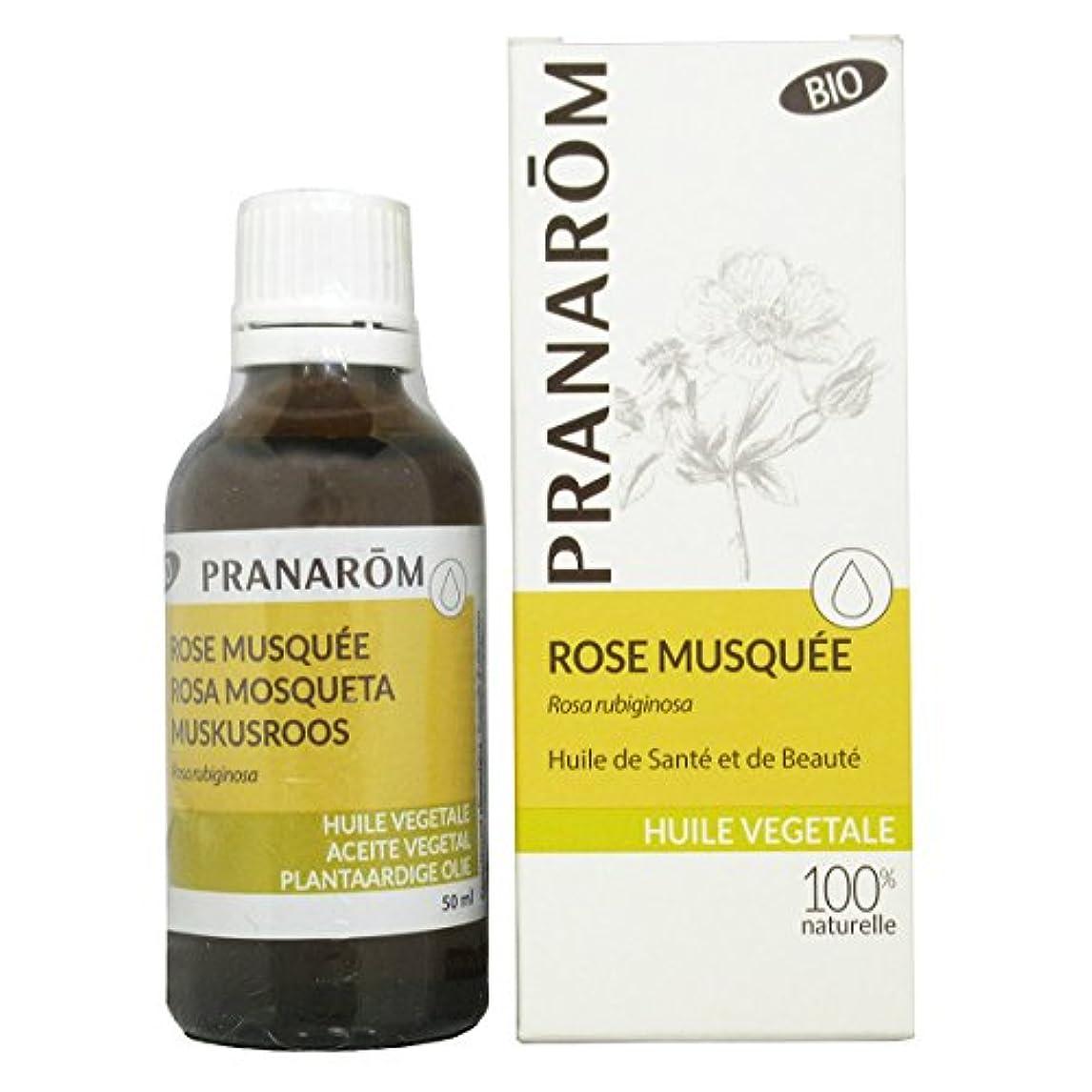 鎖チームカウンタプラナロム ローズヒップオイル 50ml (PRANAROM 植物油)