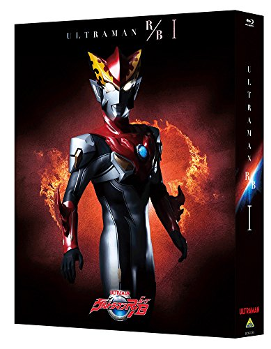 【Amazon.co.jp限定】 ウルトラマンR/B Blu-ray BOX I (2Lビジュアルシート付)