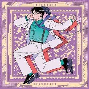Don't Stop The Music (初回限定盤:CD+ソノシート)