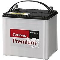 HITACHI [ 日立化成株式会社 ] 国産車バッテリー アイドリングストップ車&標準車対応 [ Tuflong Premium ] JP AN-55/70B24L