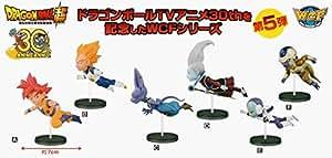 ドラゴンボール超 ワールドコレクタブルフィギュア~ANIME 30th ANNIVERSARY~vol.5 全6種セット バンプレスト プライズ