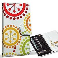 スマコレ ploom TECH プルームテック 専用 レザーケース 手帳型 タバコ ケース カバー 合皮 ケース カバー 収納 プルームケース デザイン 革 フラワー 果物 カラフル 模様 007568