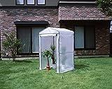 グリーンライフ ビニール温室 グリーン 約W122×D92×H190cm