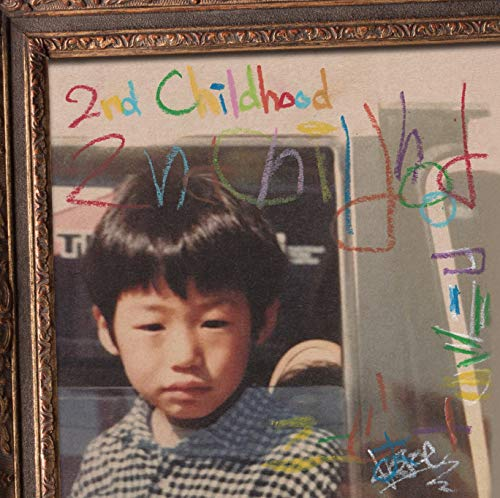 【KOJOE/24】MVを解説!まるでドライブしてるみたい!都会が舞台のMVに込められた想いとは?!の画像