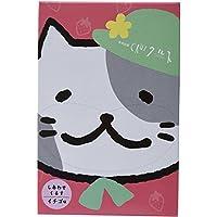 小浜食糧 長崎銘菓 しあわせクルス 苺 尾曲猫パッケージ版 4枚入