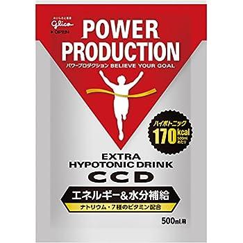 グリコ パワープロダクション エキストラ ハイポトニックドリンク CCD エネルギー&水分補給 500ml用 1袋 (45g) 10袋入り【10回分】粉末ドリンク パウダー