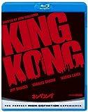 キングコング(1976) 【Blu-ray ベスト・ライブラリー100】