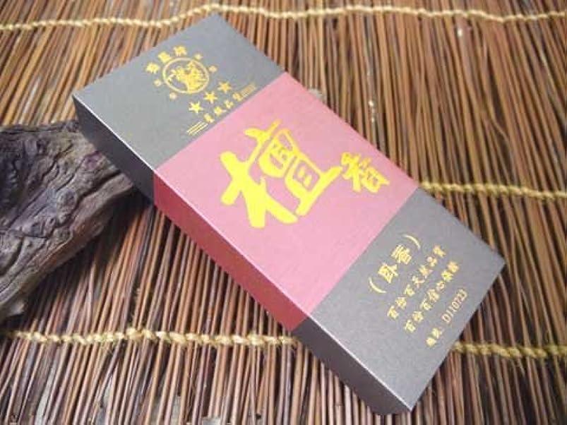 リットルゴネリルから聞く寿星牌 中国広州のお香【檀香】寿星牌謹製