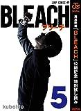 BLEACH モノクロ版【期間限定映画化記念特典付き無料ブック】5 (ジャンプコミックスDIGITAL)