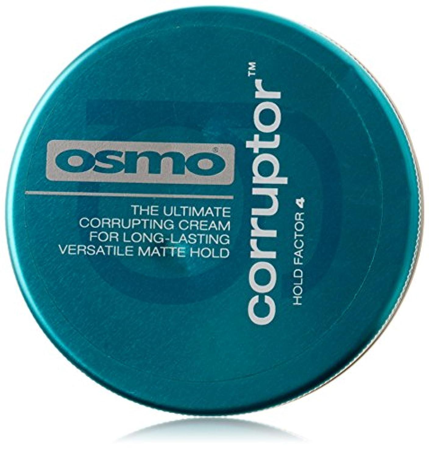 ビルマ弁護めまいがアレス OSMO ヘアワックス コラプター 100g