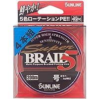 SUNLINE / サンライン スーパーブレイド 5 200m 【PEライン】