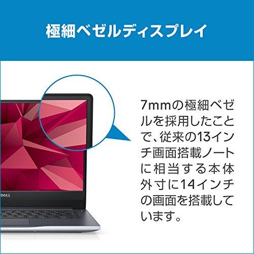 Dell ノートパソコン Inspiron 14 7460 Core i5モデル シルバー 17Q41S/Windows10/14インチFHD/8G/256G