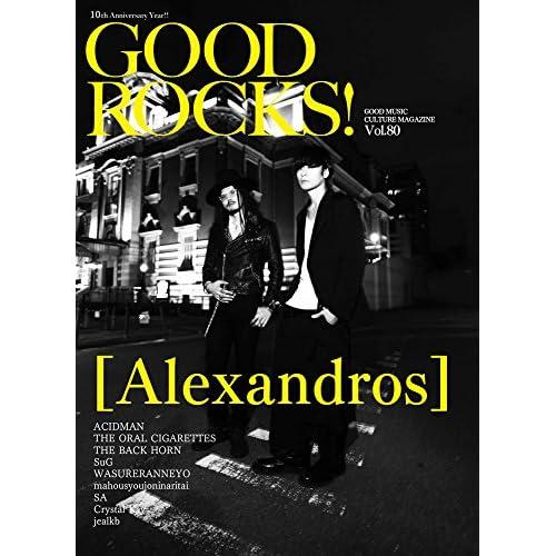 GOOD ROCKS!(グッド・ロックス) Vol.80
