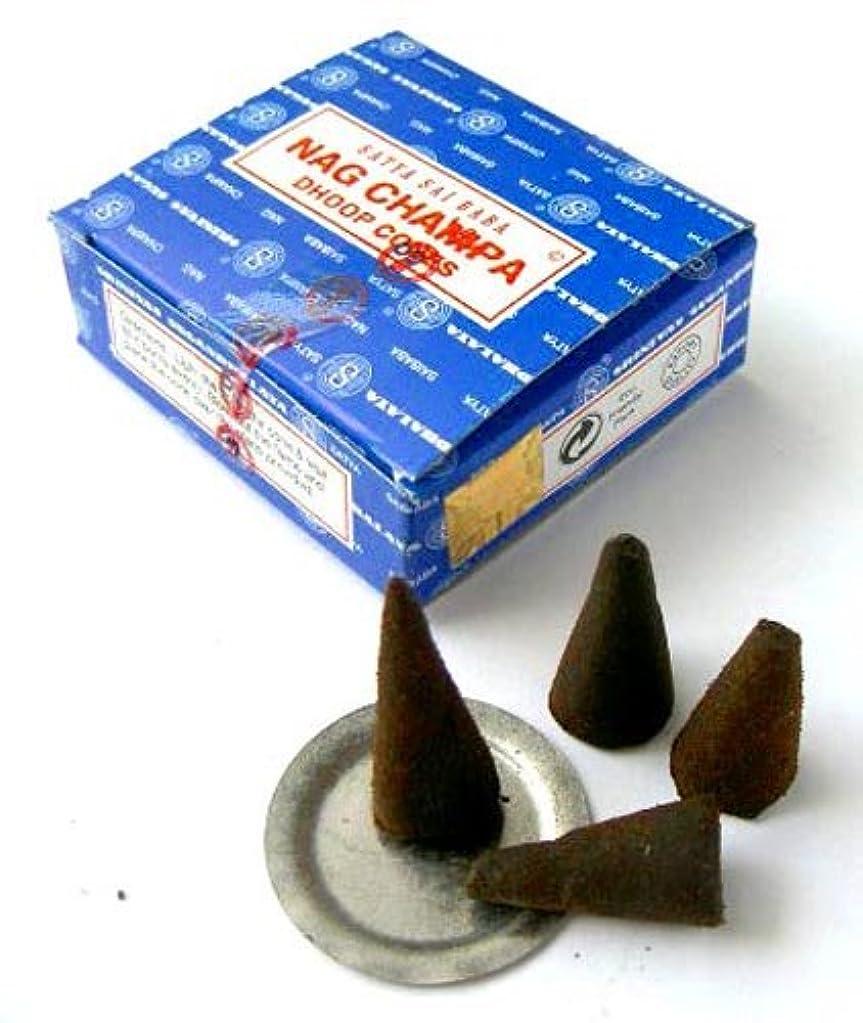 スタック有料溢れんばかりのSATYA サイババナグチャンパコーン 3個セット