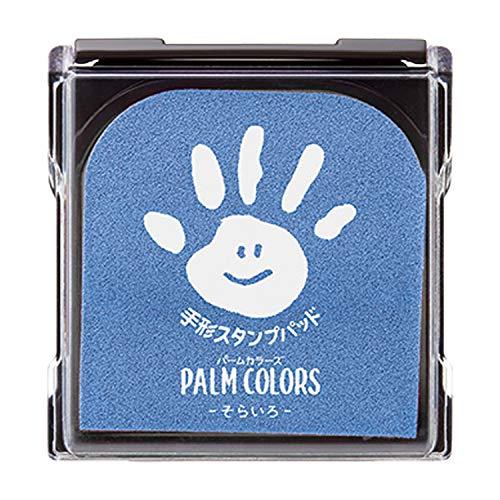 手形スタンプパッド PalmColors そらいろ シャチハタ HPS-A/H-LB