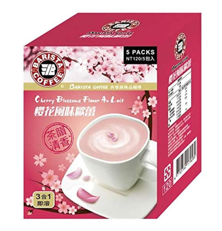Cherry Blossoms Flavor Au Lait/台灣西雅圖咖啡櫻花風味歐蕾