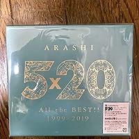嵐 ベストアルバム 5×20 All the BEST!! 1999-2019 初回限定盤1+2 セット EC89