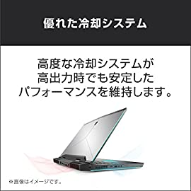 Dell ゲーミングノートパソコン ALIENWARE 17 core i7 19Q12/Windows10/17.3FHD/16GB/256GB SSD+1TB HDD/GTX1070