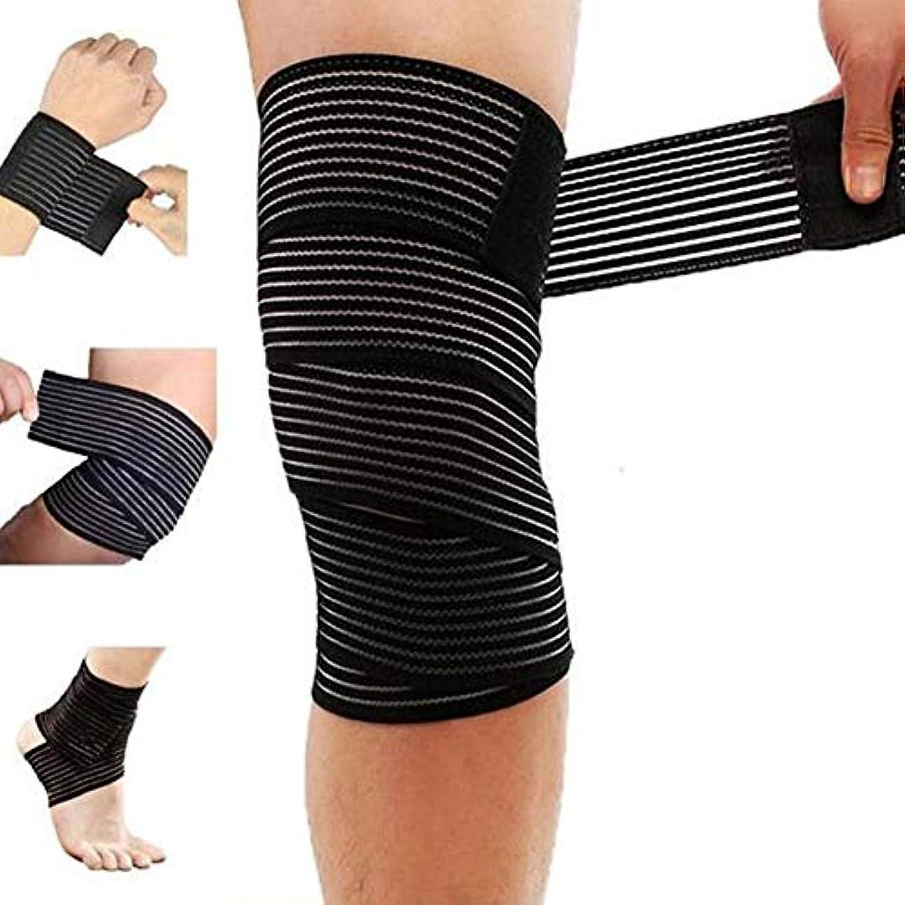 にやにや成功調整可能な膝パッドフィットネス機器ベルトストラップ膝パッドストレッチメンズブラック2ペアのランニングテニスサッカーやその他のジョギング保護機器に適したストレッチパッケージ120*7.5cm (protective calf)