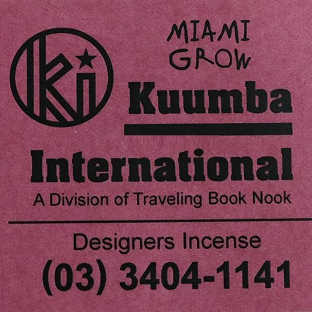 ズーム衰える考古学(クンバ) KUUMBA『incense』(MIAMI GROW) (Regular size)
