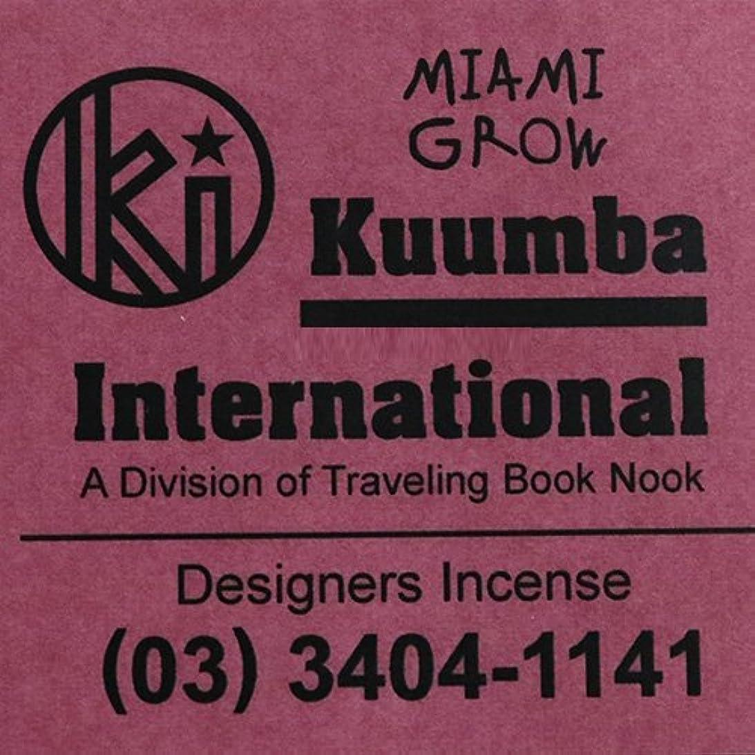 合わせて滞在説教する(クンバ) KUUMBA『incense』(MIAMI GROW) (Regular size)