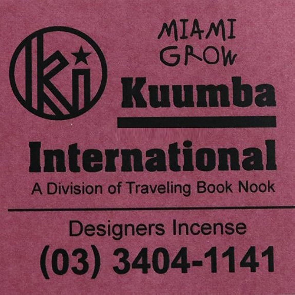 加害者縮約感謝している(クンバ) KUUMBA『incense』(MIAMI GROW) (Regular size)